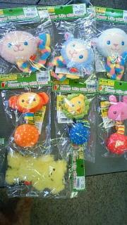 〜おもちゃ入荷♪〜