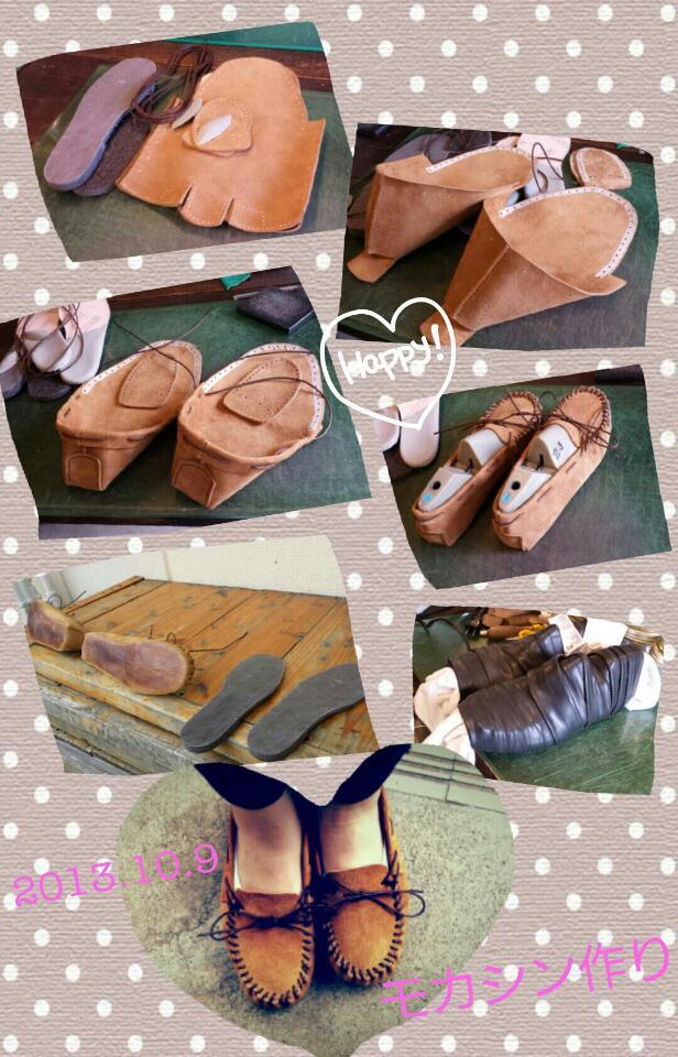 手作り靴☆