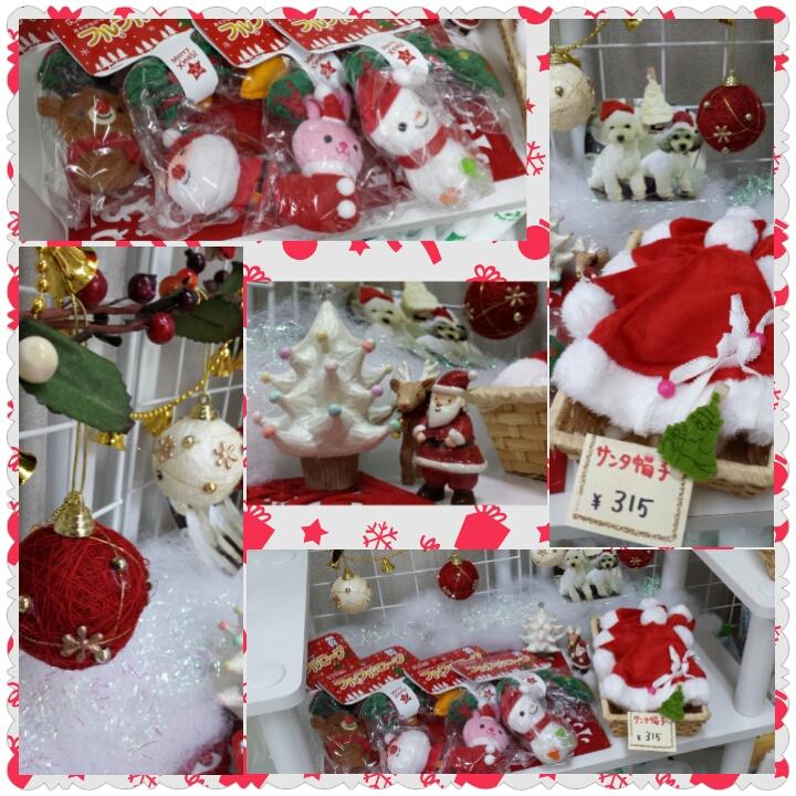 ☆★クリスマス★☆